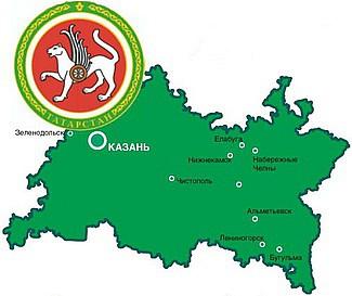 Расширяем доставку в Республике Татарстан.